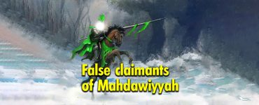 False claimants of Mahdawiyyah